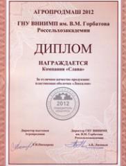 Diplom3