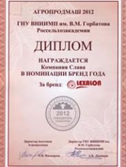 Diplom5