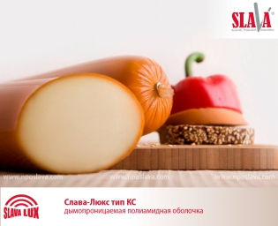 SlavaluxtipKC01