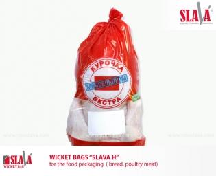 bags05eng