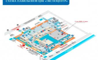 agroprodmash2016